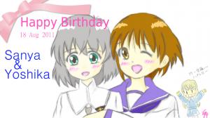 サーニャ&芳佳誕生日おめでとぉ~っ