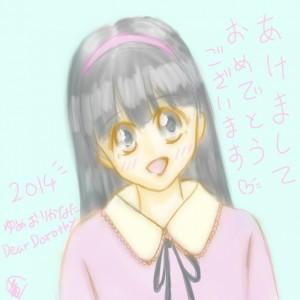 2014_NewYear