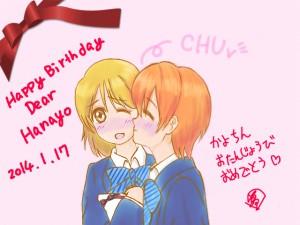 2014_hanayo_birthday