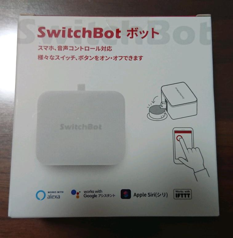SwitchBot外箱